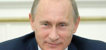 Президенту РФ В.В. Путину должено о создании Общественной Палаты Союзного государства