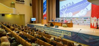 РУКОВОДИТЕЛЬ АППАРАТА ПАЛАТЫ ВЫСТУПИЛ НА СЪЕЗДЕ НЕКОММЕРЧЕСКИХ ОРГАНИЗАЦИЙ РОССИИ