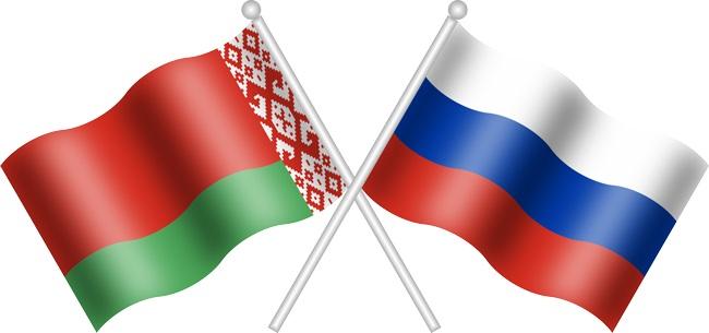 Союзное государство белоруссии и россии реферат 8520